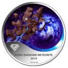 Micro Diamant Meteoriten-Münze - 100488100000 - 1 - 140px