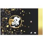Bull&Bear China Panda 2019 - 101946800000 - 1 - 140px