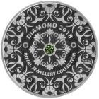 RJC Grüner Diamant - 102437000000 - 1 - 140px