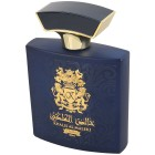 Crown by Khalis EdP for men 100ml - 103665300000 - 1 - 140px