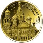 Gold Klassiker St. Petersburg - 103993600000 - 1 - 140px