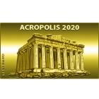 GB Acropolis 2020 - 104012300000 - 1 - 140px