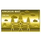 GB Angkor Wat 0,5 g - 104481700000 - 1 - 140px