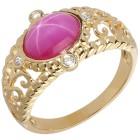 Ring 925 vergoldet Synthetischer Stern Rubin