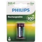 2x Philips Batterien AAA, wiederaufladbar - 51266000000 - 1 - 140px