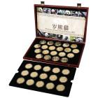 35 J. China Panda Kollektion - 70812300000 - 1 - 140px