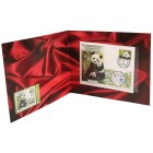 U.N. - Panda 2014 Silbermünzbrief - 70818900000 - 1 - 140px