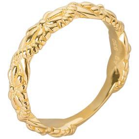 Ring 930 Silber vergoldet
