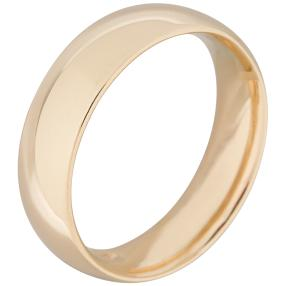 Ring 585 Gelbgold