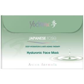 Yochimu Japanese Rose Hyaluron Maske 1 Stück