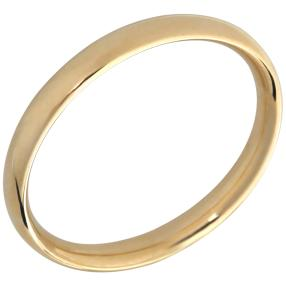 Ring 375 Gelbgold