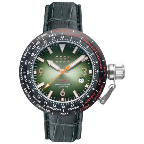 "CCCP Automatikuhr ""Russia Timezone"" grün"