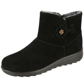 Cushion-walk® Keil-Stiefeletten schwarz Blume