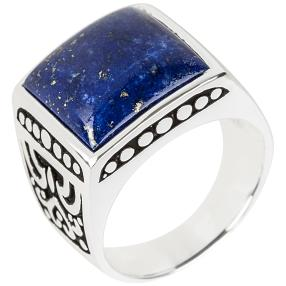 Ring 925 Sterling Silber Lapis, dunkelblau