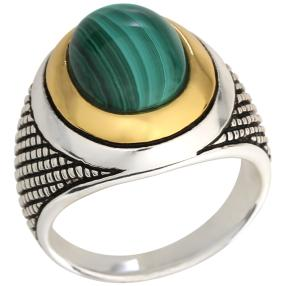Ring 925 Sterling Silber bicolor Malachit