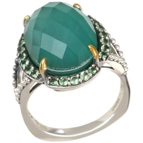Ring 925 St. Silber Achat Doublette