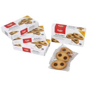 Kathi Schoko Haselnuss Kekse
