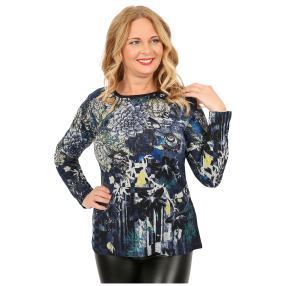 Damen-Feinstrick-Pullover 'Grace' multicolor