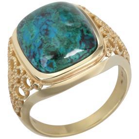 Ring 925 Sterling Silber vergoldet AAAChrysokoll