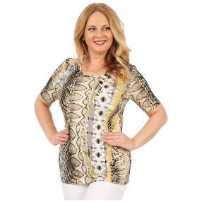 RÖSSLER SELECTION Damen-Shirt 'Safari' multicolor