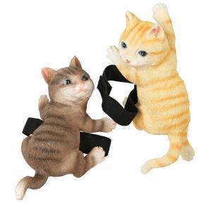 Katzen mit Schlaufen 2tlg., hellbraun-grau