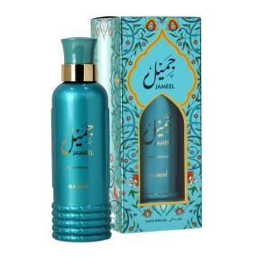 Jameel Hamidi Water Perfume 70 ml Unisex