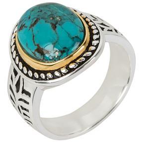 Ring 925 Silber, Türkis stabilisiert