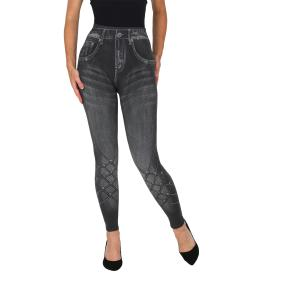 FASHION NEWS  Seamless-Jeansleggings  grau
