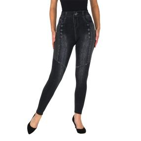 FASHION NEWS  Seamless-Jeansleggings  schwarz