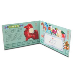 1 Yuan China Jahr Pferdes 2014