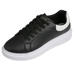 Damensneakers Black&White