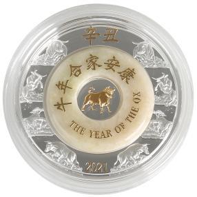 Jade Münze Jahr des Ochsen 2021