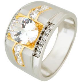 Ring 925 Sterling Silber bicolor Zirkonia