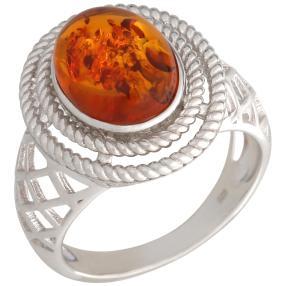 Ring 925 Sterling Silber Bernstein