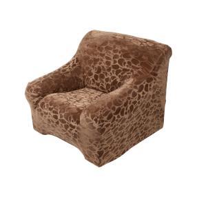 Elastische Sesselhusse 1-Sitzer, braun gemustert