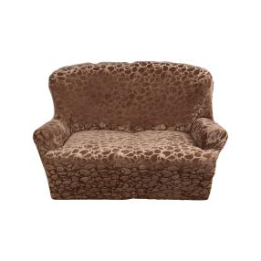 Elastische Sofahusse braun gemustert, 2-Sitzer