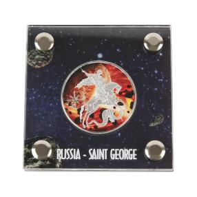 Russland Cosmic Investment