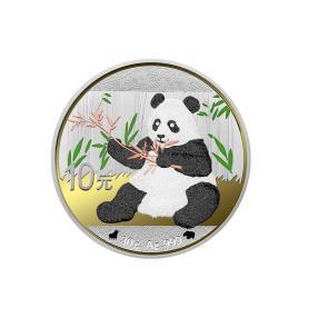 Bull & Bear Diamondline China Panda 2017