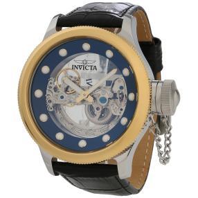 "INVICTA Uhr ""Russian Diver"" Automatik schwarz"