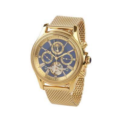 Raoul U. Braun Uhr RUB05-0217b, limitiert, Rubin