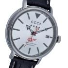 CCCP Automatikuhr 'Heritage' - 100526200000 - 5 - 140px